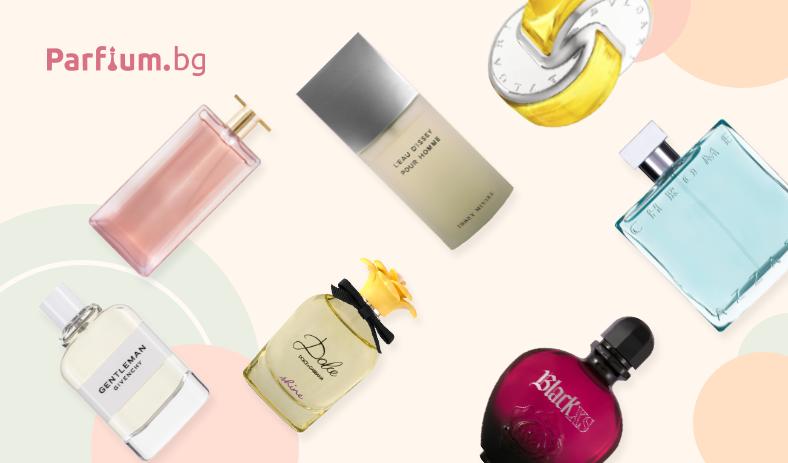 Флорални парфюми за вдъхновение през пролетта
