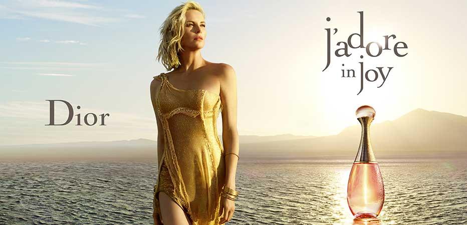 Нови летни парфюми за жени - част 1 (Dior, Guerlain, Paco Rabanne)