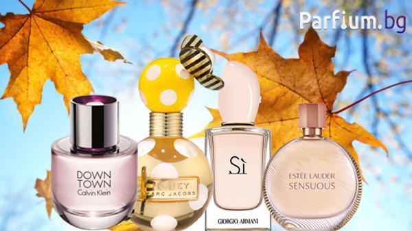 10 дървесни парфюма, подходящи за есента - част 2