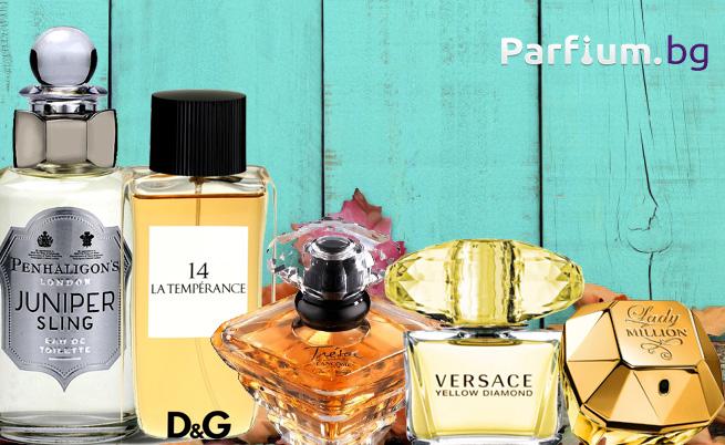 Дамски парфюми, подходящи за есента - част 2
