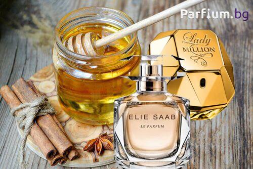 Meд – най-функционалната нотка в парфюмерията