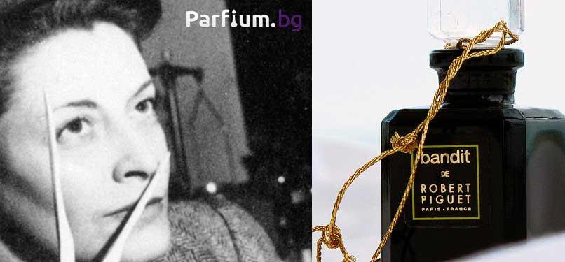 Жермен Селие - първата жена парфюмерист