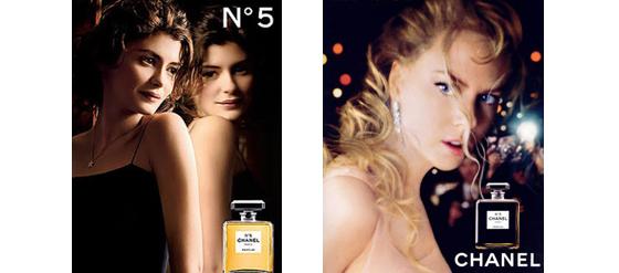 Kак да изберем най-подходящия дамски парфюм според повода