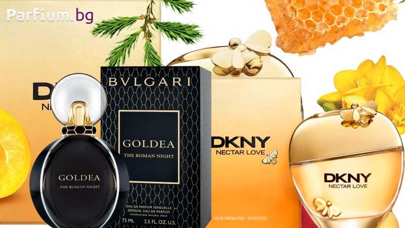 Новите парфюми за зима 2017/2018 - част 3