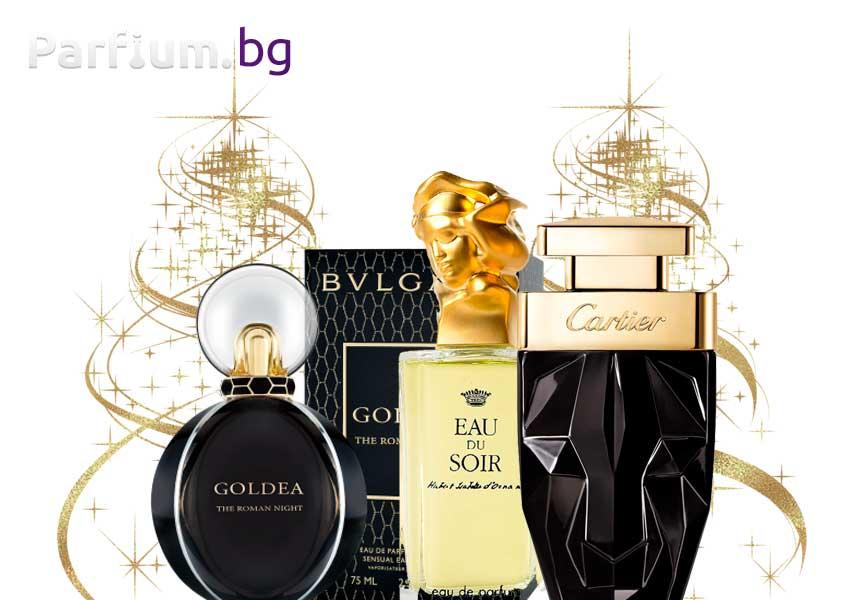 Новите парфюми на зима 2017/2018 – част 4