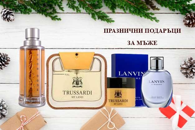 Празнични подаръци за мъже - парфюми и комплекти, част 1