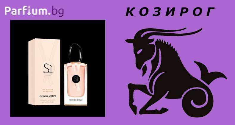 Хороскоп за 2018 г. – Kозирог, Водолей и Риби