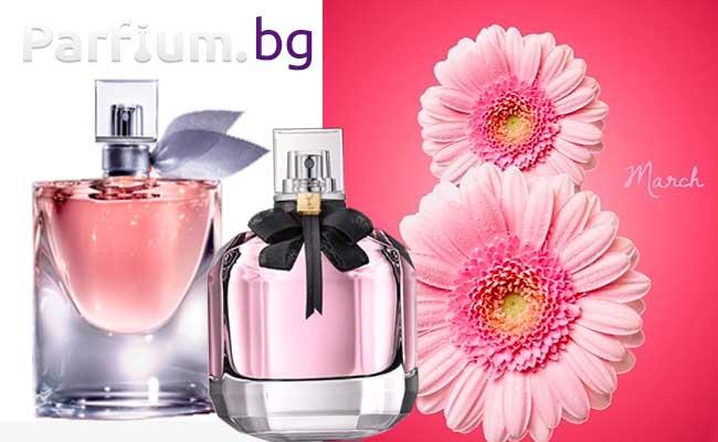 Дамски парфюми, които са подходящи за подарък за 8 март – част 1