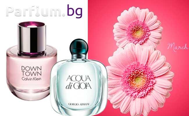 Дамски парфюми, които са подходящи за подарък за 8 март - част 2