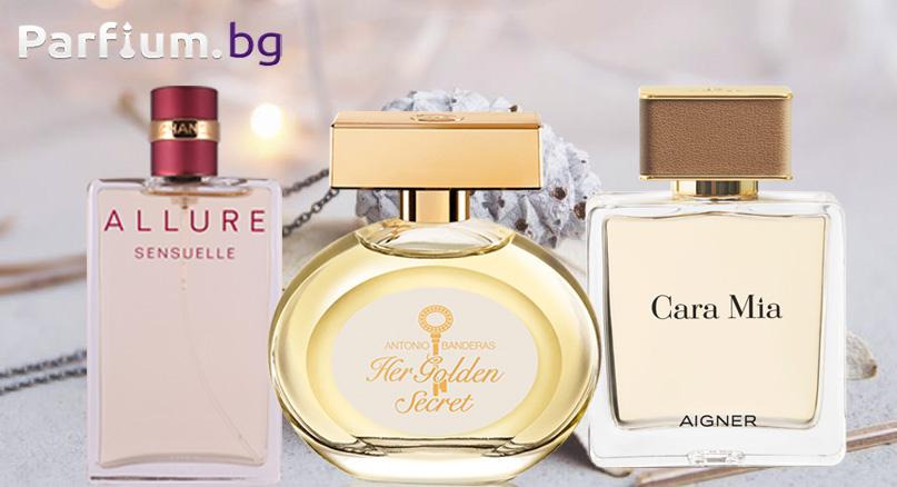 Най-добрите дамски парфюми за зимата