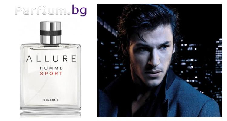 Най-добрите мъжки парфюми за зимата