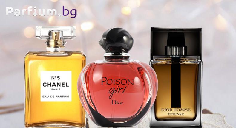 Най-предпочитаните парфюми през 2018-та година
