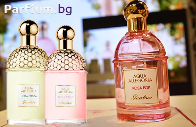 Серията дамски аромати Guerlain Aqua Allegoria