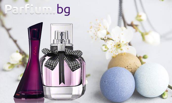 Какъв парфюм да подарим на любимата жена за 8 март