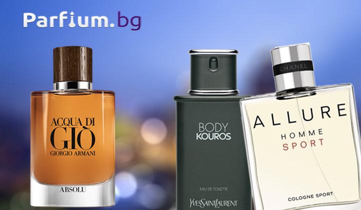 За мъже - най-изисканите парфюми
