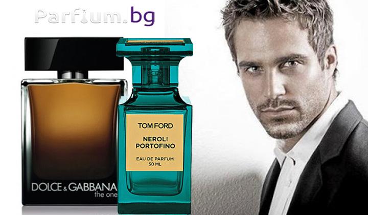 Топ 5 парфюма, които мъжете трябва да притежават през 2019 г.