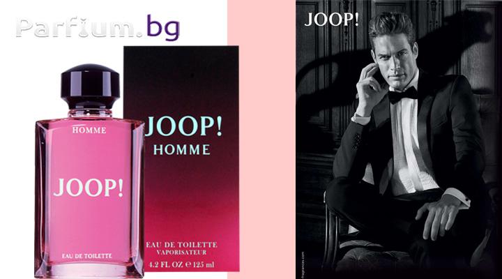 Joop! - вечната мъжка класика