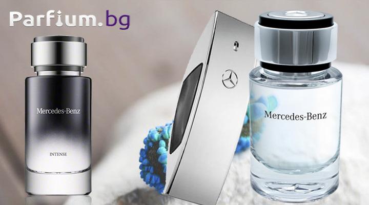 Най-добрите парфюми на Mercedes Benz за мъже