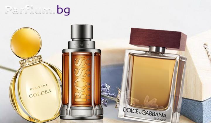 Топ 5 на най-популярните марки за парфюми