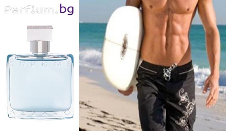 Мъжки парфюми, подходящи за плаж