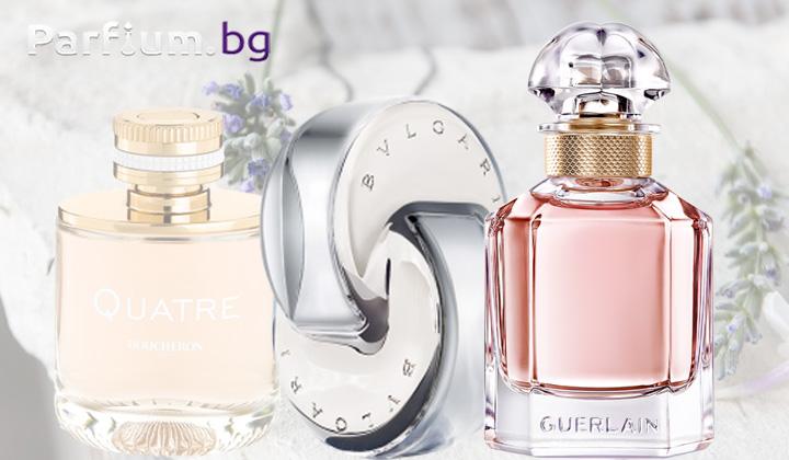 Дамски парфюми, които са подходящи за плаж
