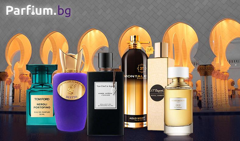 Ориенталските парфюми през 2019