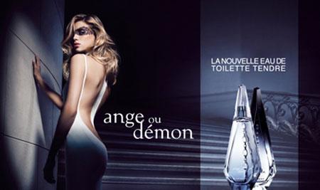 Топ 10 на най-продаваните дамски парфюми на Givenchy