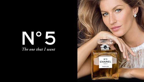 Топ 10 марки парфюми за жени