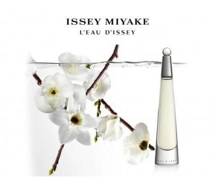 Issey Miyake L'Eau d'Issey парфюм за жени EDT