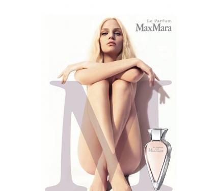 Max Mara Le Parfum Zeste & Musc EDP 30/90 ml аромат за жени