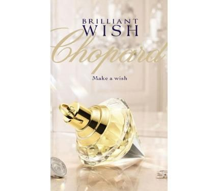 Chopard Brilliant Wish парфюм за жени EDP