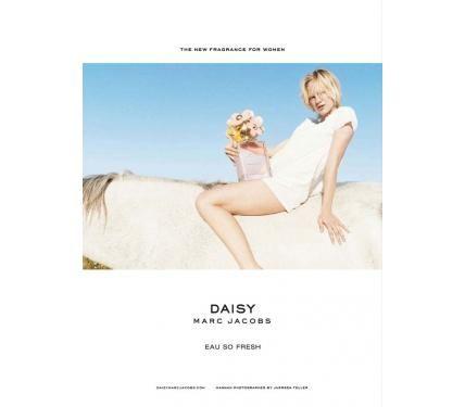 Marc Jacobs Daisy Eau So Fresh парфюм за жени  EDT