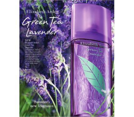 Elizabeth Arden Green Tea Lavender парфюм за жени EDT