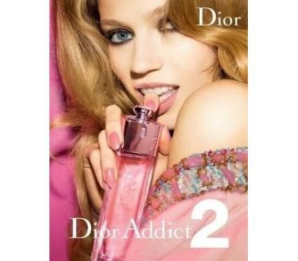 Christian Dior Addict 2 подаръчен комплект за жени