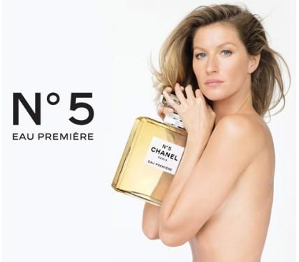 Chanel Nо.5 Eau Premiere парфюм за жени EDP