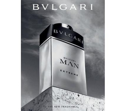 Bvlgari Man Extreme парфюм за мъже EDT