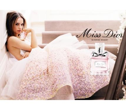 Christian Dior Miss Dior Blooming Bouquet парфюм за жени EDT
