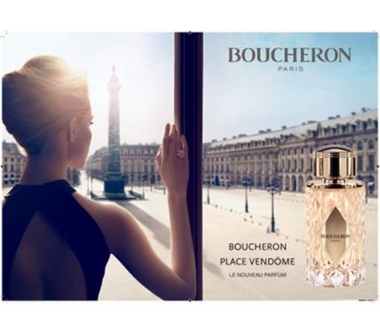 Boucheron Place Vendome парфюм за жени без опаковка EDP