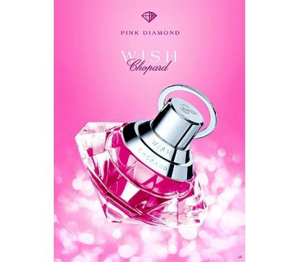 Chopard Wish Pink Diamond парфюм за жени EDT