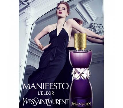 YSL Manifesto L`elixir парфюм за жени без опаковка EDP