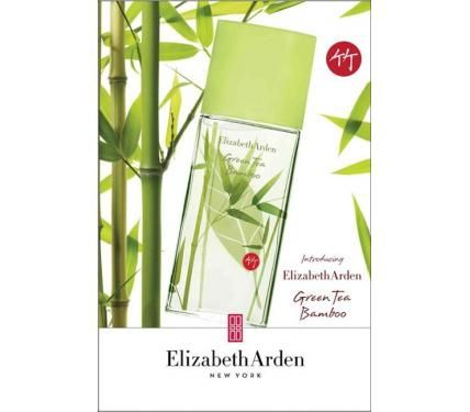 Elizabeth Arden Green Tea Bamboo парфюм за жени EDT