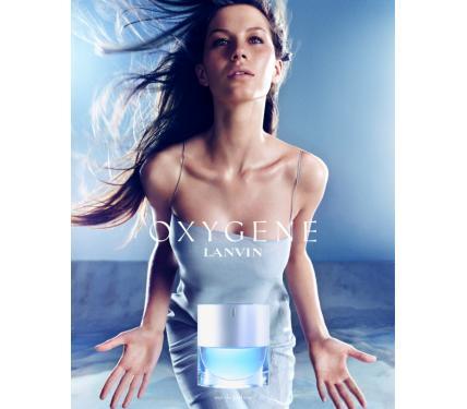 Lanvin Oxygene парфюм за жени EDP