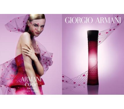 Giorgio Armani Code Satin парфюм за жени без опаковка EDP