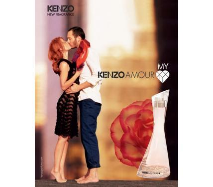 Kenzo Amour My Love Парфюм за жени без опаковка EDТ