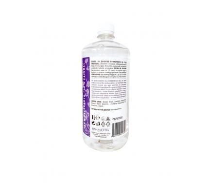 Damascena натурален дълбоко почистващ спрей за ръце с Лавандула – 1 литър