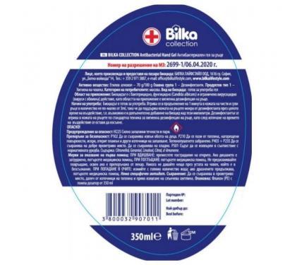 Антибактериален гел за ръце Bilka